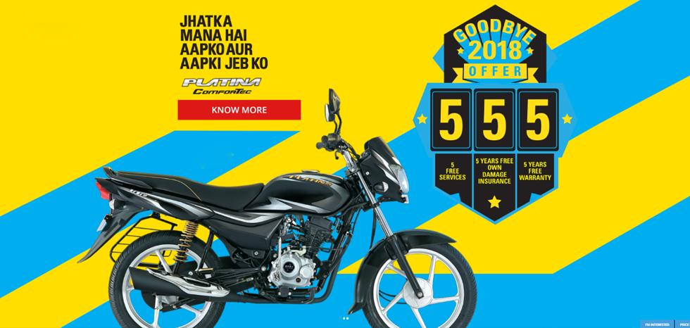 Bajaj Bikes, Bajaj Bikes in India,Sports Bikes,Bajaj